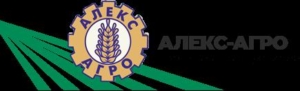 Алекс-Агро